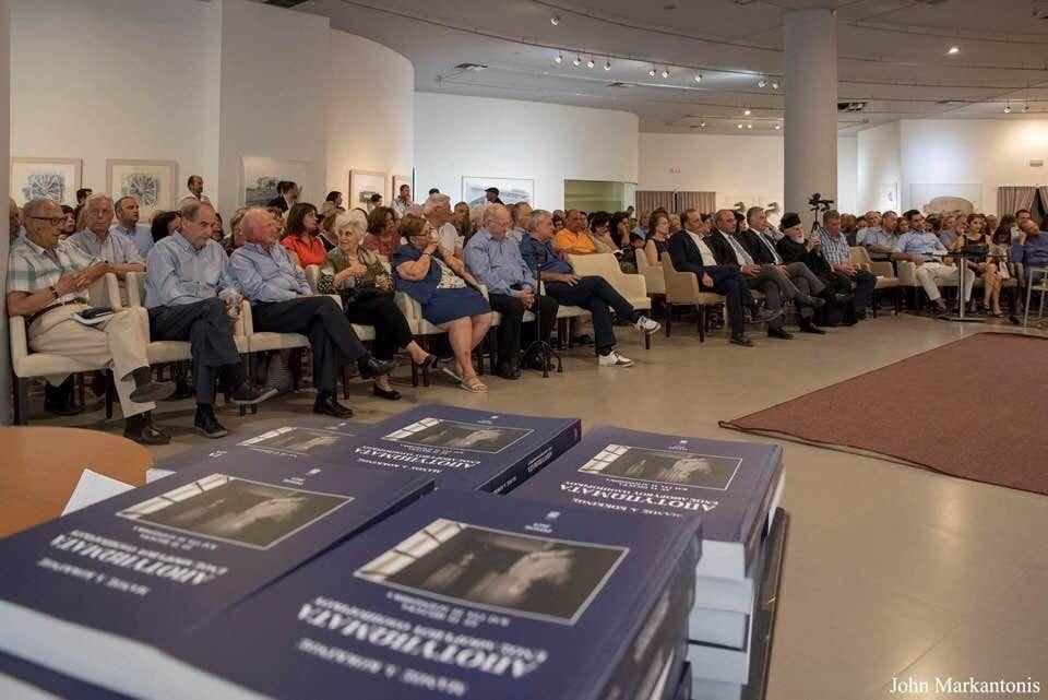Παρουσιάστηκε με ιδιαίτερη επιτυχία το βιβλίο του Μάνου Κόκκινου με τίτλο: «Αποτυπώματα ενός αθόρυβου οδοιπορικού»