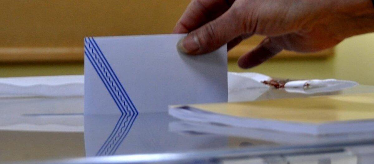 Εκλογές 2019: Πόση άδεια μετ' αποδοχών μπορείτε να πάρετε για να ψηφίσετε