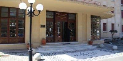 """Ξεκινά η υποβολή αιτήσεων για το δημόσιο δωρεάν ΙΕΚ Τουρισμού στο """"Θέρμαι"""""""