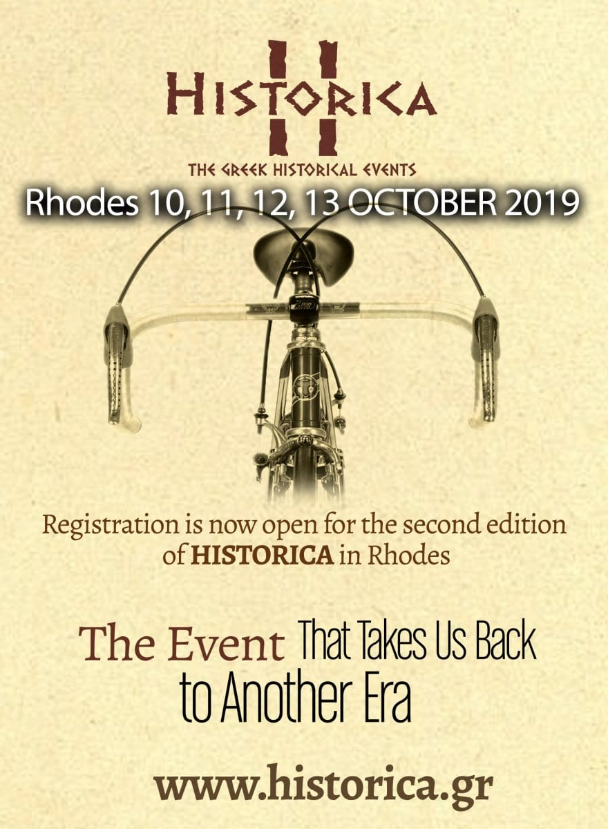 """10 έως 13 Οκτωβρίου η """"Historica"""""""