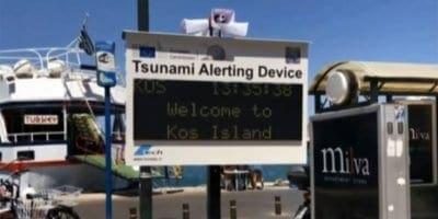 Λέκκας: Στην Κω υπάρχει πιθανότητα να έχουμε τσουνάμι