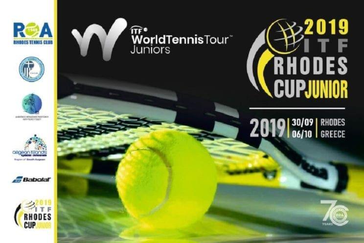 Ξεκίνησε στη Ρόδο το παγκόσμιο τουρνουά τένις για αθλητές και αθλήτριες κάτω των 18 ετών