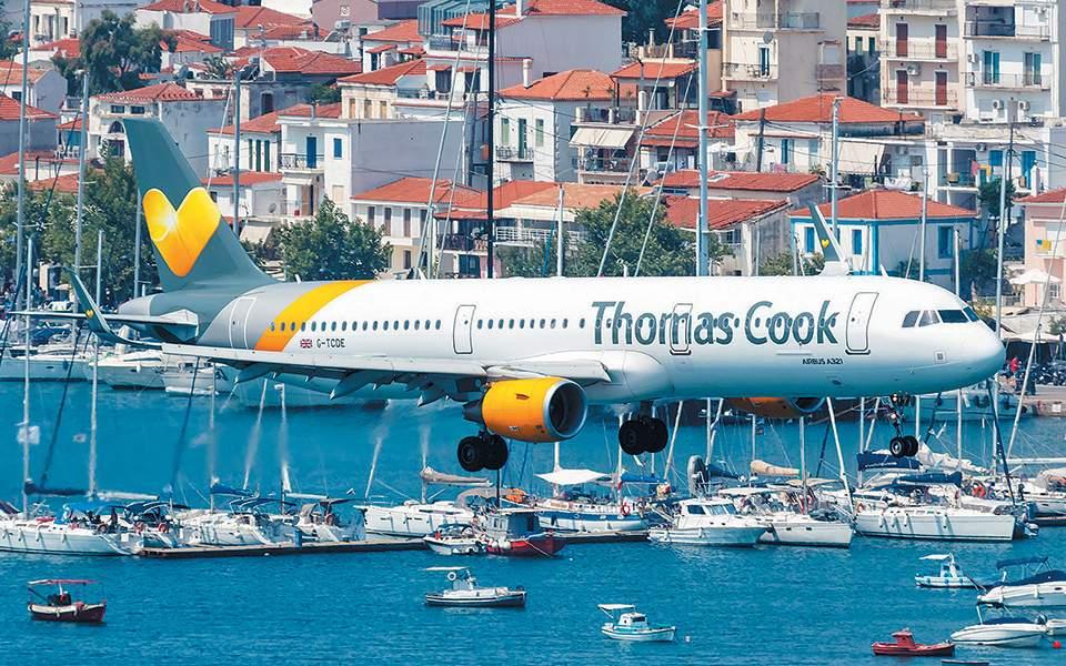 Lehman Brothers στον τουρισμό φοβούνται οι Ελληνες ξενοδόχοι