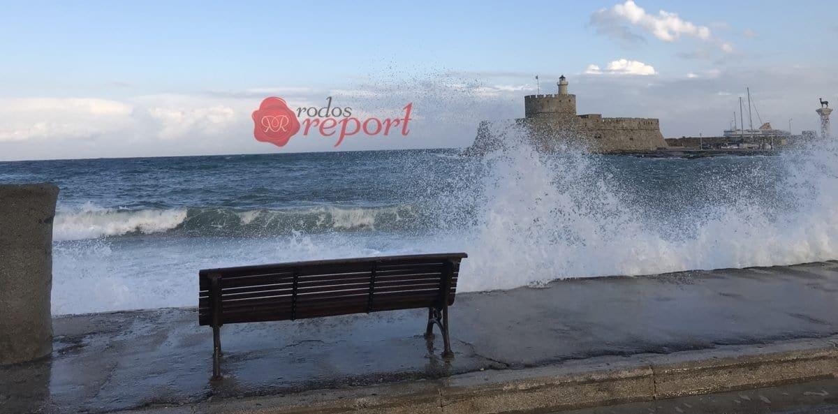 Το Λιμεναρχείο Ρόδου ενημερώνει τους ιδιοκτήτες σκαφών για ανέμους εντάσεως 7 μποφόρ αύριο