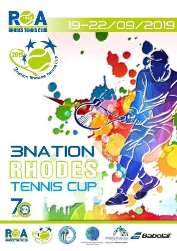 «Τριεθνές Πρωτάθλημα Τένις» στην Ρόδο
