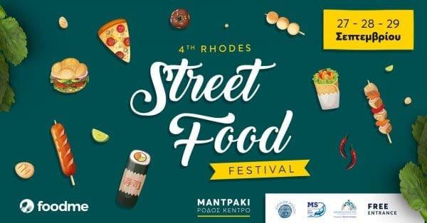 4ο Rhodes Street Food Festival !