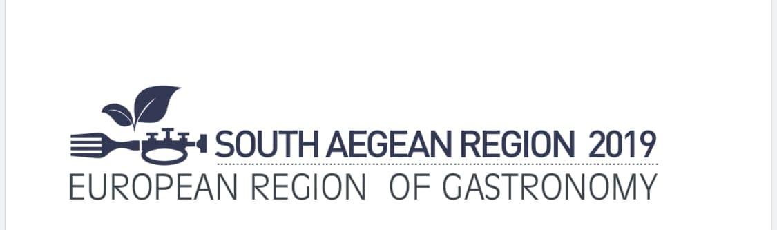 Ανοιχτή πρόσκληση συμμετοχής στους ημιτελικούς του  European Young Chef 2019 από την Περιφέρεια Νοτίου Αιγαίου