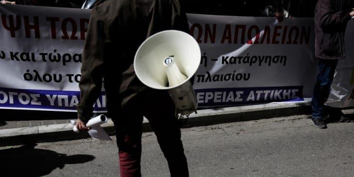 Πανελλαδική απεργία της ΑΔΕΔΥ την Τρίτη 24 Σεπτεμβρίου