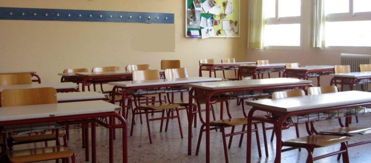 Χωρίς δασκάλους το Καστελόριζο – Τι καταγγέλλει η λυκειάρχης