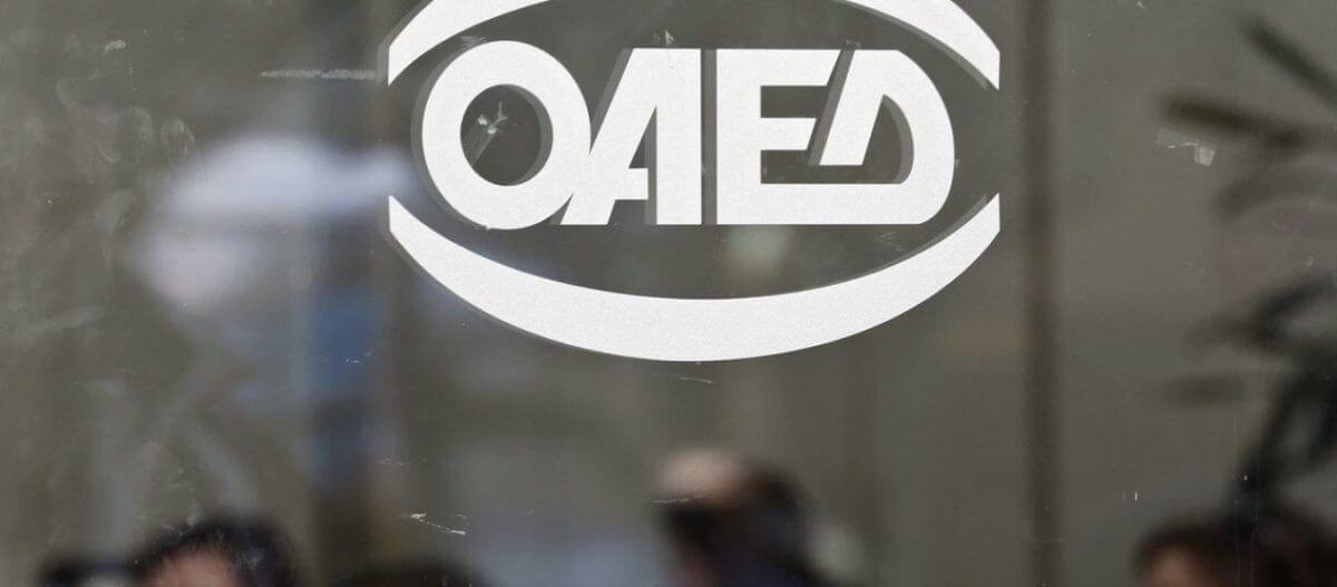 Εποχικό επίδομα ΟΑΕΔ: Ποιοι το δικαιούνται και πότε ξεκινάει η πληρωμή