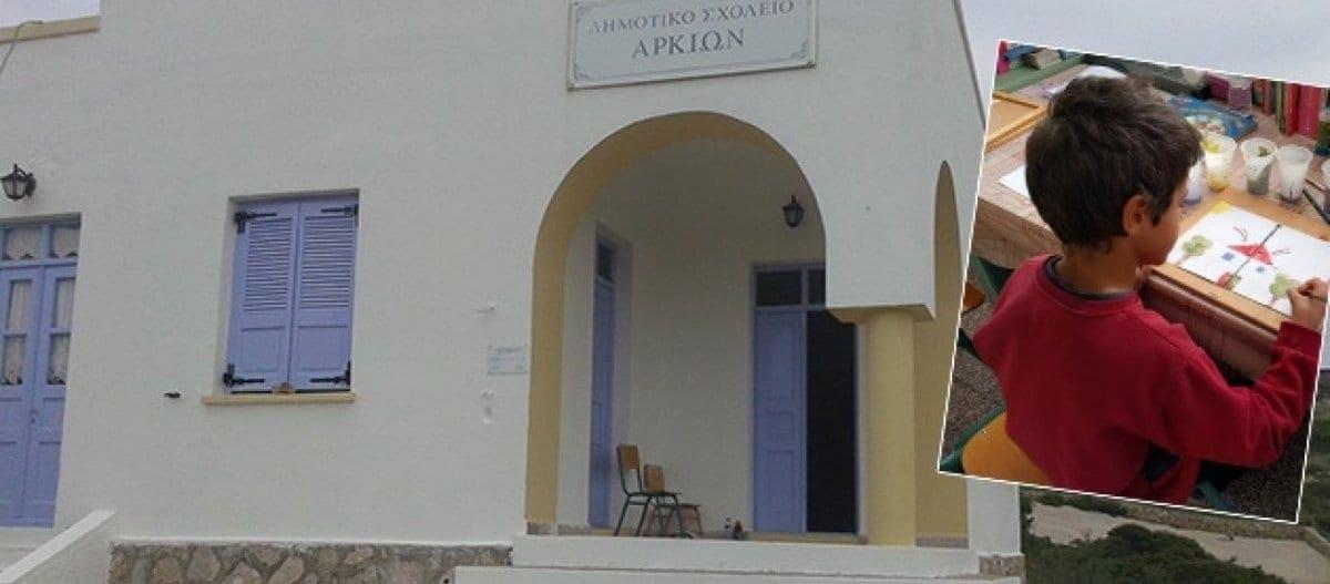 Μόλις ένα παιδί στον Αγιασμό στους Αρκιούς – Ο μοναδικός μαθητής του σχολείου