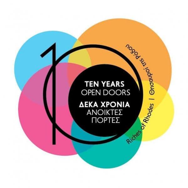 Οι Ανοικτές Πόρτες γιορτάζουν την 10η επέτειο τους
