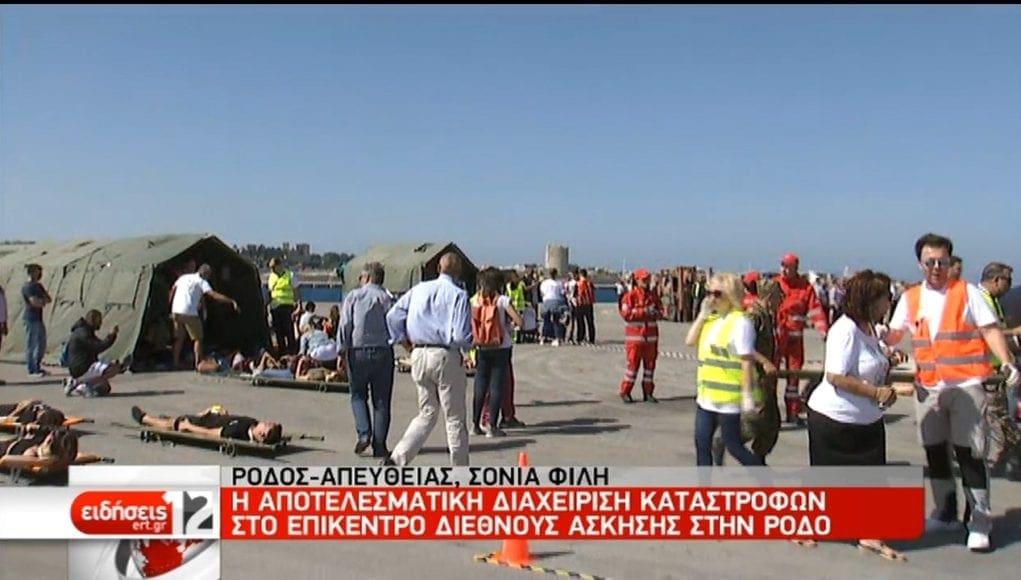 Διεθνής άσκηση αντιμετώπισης καταστροφής στο λιμάνι της Ρόδου (video)