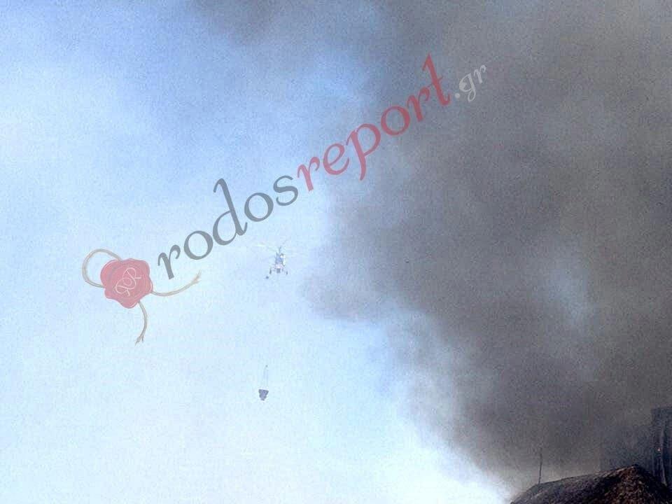 Φωτιά έχει ξεσπάσει στην περιοχή των Απολλώνων