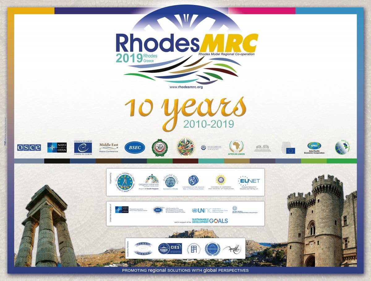 10o Συνέδριο Προσομοίωσης Περιφερειακών Διεθνών Οργανισμών Ρόδου