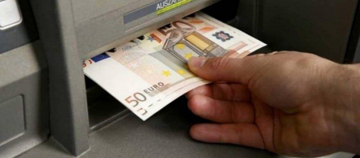Τι πρέπει να προσέχουμε στα ΑΤΜ όταν κάνουμε ανάληψη χρημάτων σύμφωνα με την ΕΛ.ΑΣ