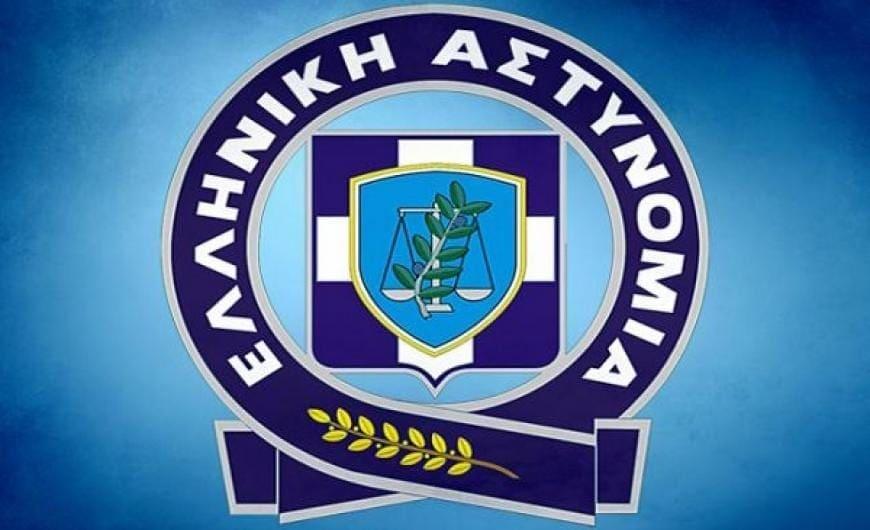 Την 20η Οκτωβρίου γιορτάζει η Ελληνική Αστυνομία – Δοξολογία στον Ευαγγελισμό