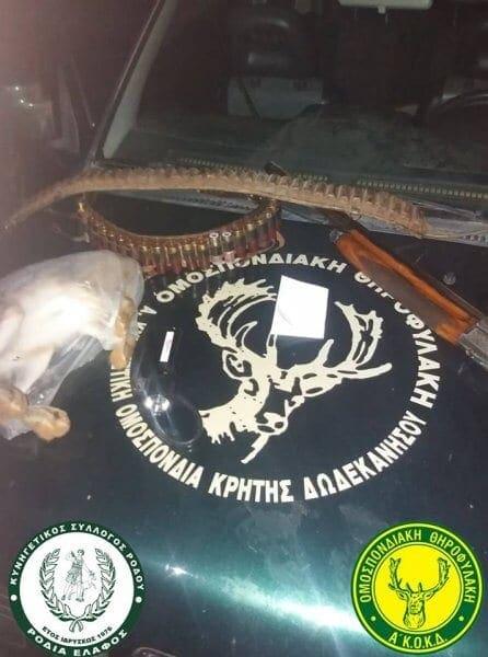 Καταδίωξη και σύλληψη κυνηγών απο την Θηροφυλακή