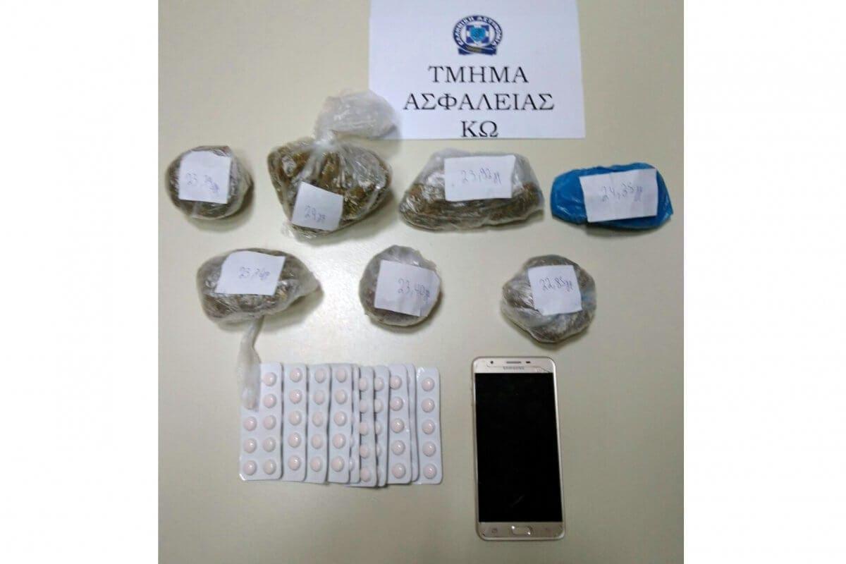 Συνελήφθη 32ρονος για κατοχή ναρκωτικών ουσιών στην Κω – Κατασχέθηκαν 166γρ κάνναβη και 100 ναρκωτικά δισκία