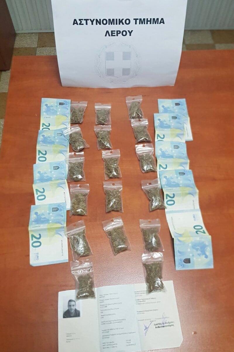 Συνελήφθη 21χρονος για κατοχή-διακίνηση ναρκωτικών ουσιών στη Λέρο Κατασχέθηκαν 41,4γρ. ακατέργαστη κάνναβη