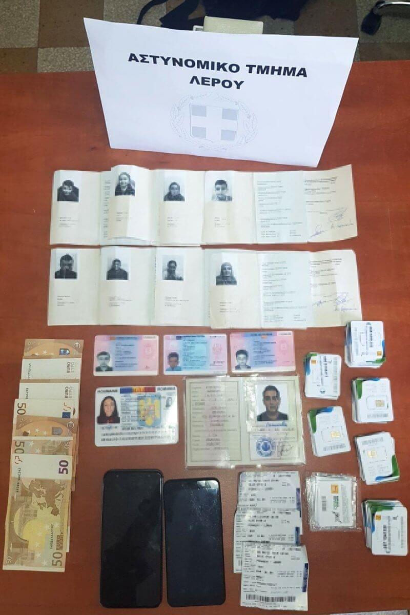 Συνελήφθη στη Λέρο 34χρονη αλλοδαπή για πλαστογραφία πιστοποιητικών εγγράφων Κατασχεθήκαν ταξιδιωτικά έγγραφα, χρήματα
