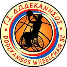 Ο Γ.Σ. Δωδεκάνησος μπάσκετ με αμαξίδιο απευθύνει ανοιχτή πρόσκληση σε όσους θέλουν να ενταχθούν στο σωματείο