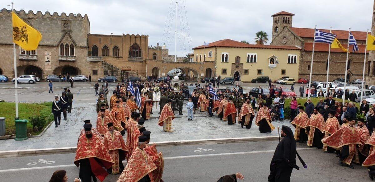 Η Ρόδος τίμησε τον πολιούχο της Άγιο Κωνσταντίνο τον Υδραίο