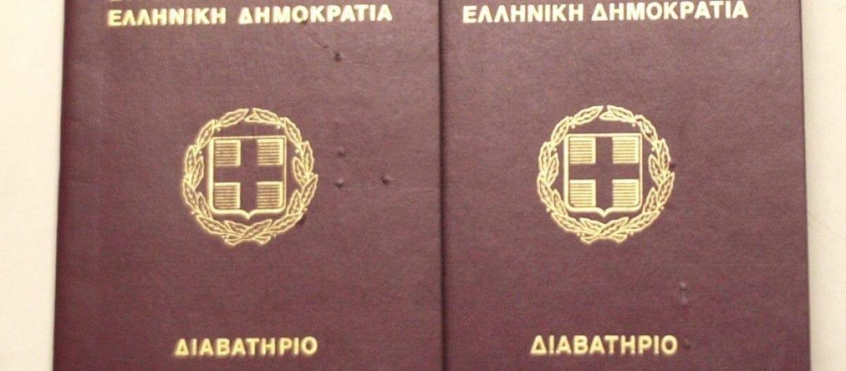 Το ελληνικό διαβατήριο κατέκτησε την 6η θέση των πιο ισχυρών του κόσμου