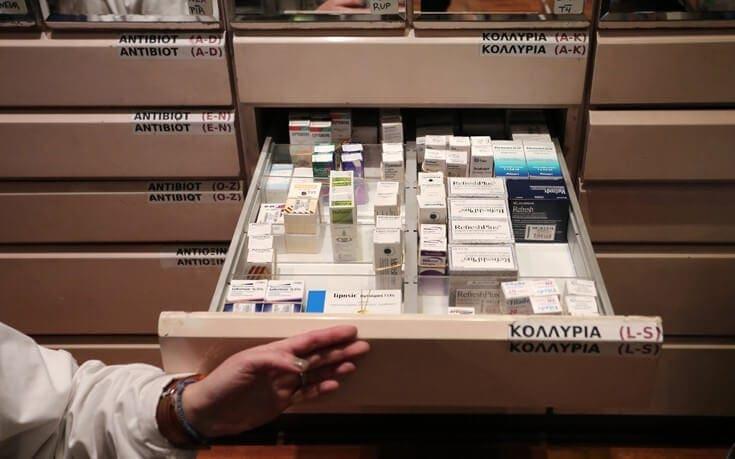 ΕΟΦ: Ανακαλούνται παρτίδες γνωστού φαρμάκου που περιέχει ρανιτιδίνη