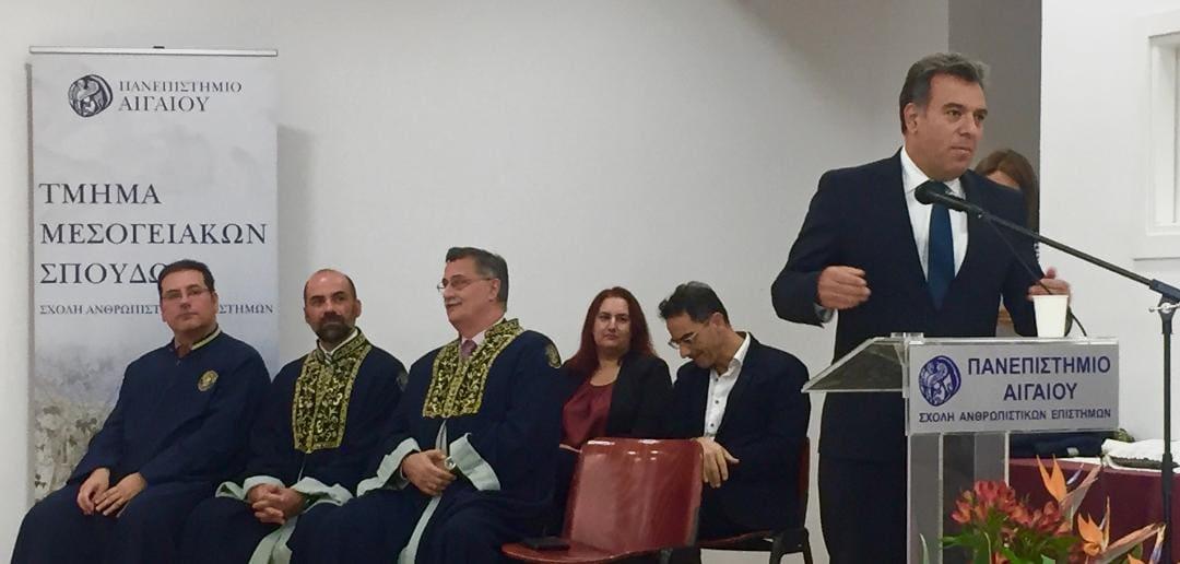 Oμιλία του Μ. Κόνσολα σε εκδήλωση του Τμήματος Μεσογειακών Σπουδών του Πανεπιστήμιου Αιγαίου