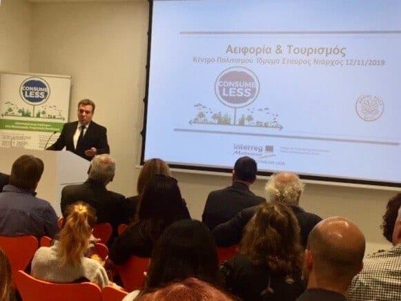 Η αειφορία βασικό στοιχείο του στρατηγικού σχεδίου της κυβέρνησης για τον Τουρισμό, επισήμανε ο Μάνος Κόνσολας απο βήματος συνεδρίου