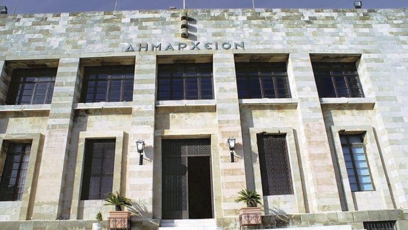 ΑΣΕΠ: Προσλήψεις 23 ατόμων στο Δήμο Ρόδου