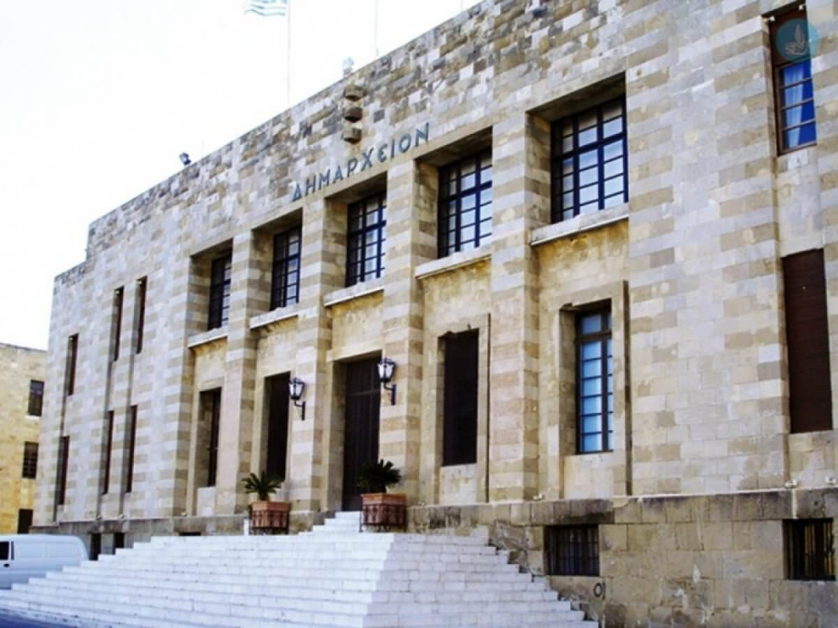 Προκήρυξη για θέση Προϊσταμένου Διεύθυνσης του Δήμου Ρόδου