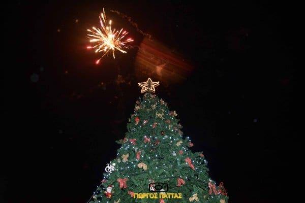 Πρόσκληση για την φωταγώγηση του Χριστουγεννιάτικου Δέντρου στην Παστίδα