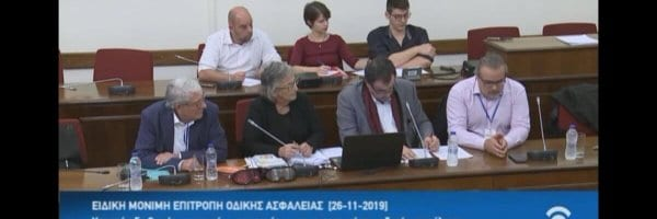 Η ΕΥΘΥΤΑ στην Επιτροπή Οδικής Ασφάλειας της Βουλής – Συναντήσεις με Υπουργούς Μεταφορών, Εθνικής Άμυνας , Παιδείας και Δικαιοσύνης.