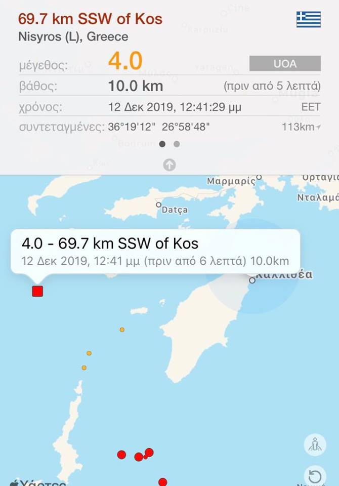 Σεισμός μεταξύ Ασυπάλαιας και Τήλου