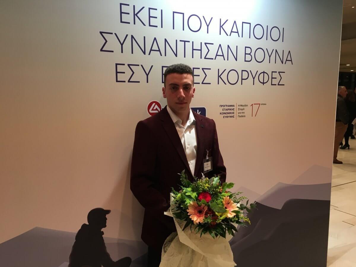 Βράβευση Αποφοίτου των Εκπαιδευτήριων «ΡΟΔΙΩΝ ΠΑΙΔΕΙΑ» από τον Τραπεζικό Όμιλο Eurobank