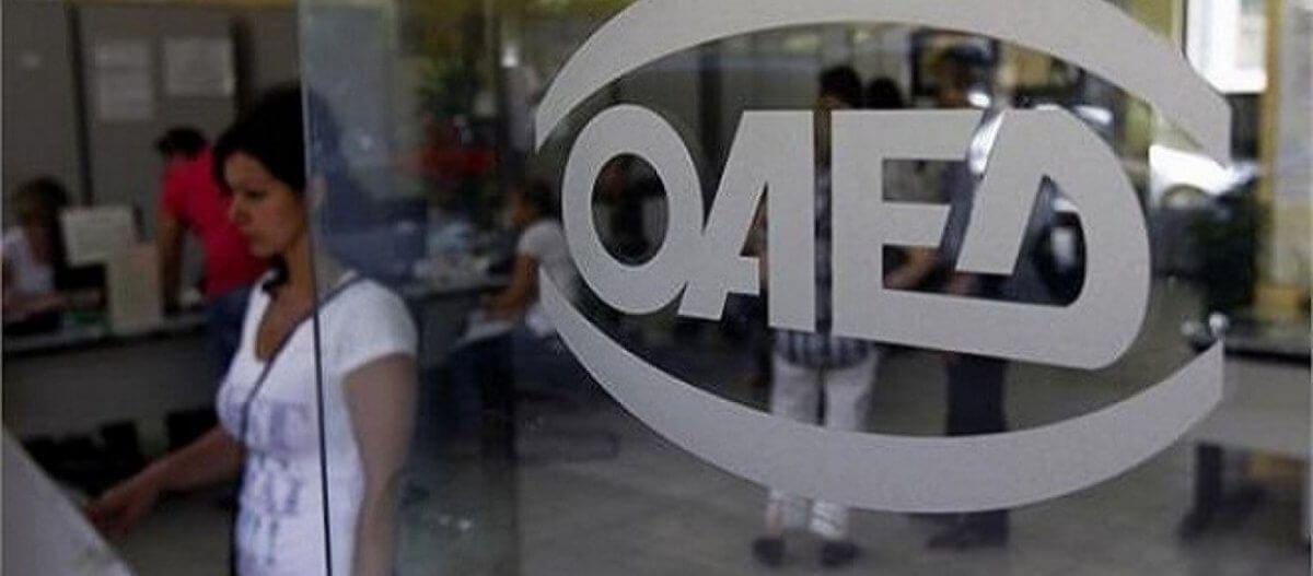 ΟΑΕΔ: Νέα προγράμματα για 9.000 θέσεις
