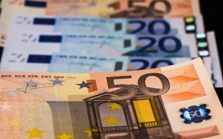 Συντάξεις Φεβρουαρίου: Πληρώνονται νωρίτερα, η ανακοίνωση του ΕΦΚΑ