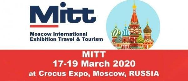 """Πρόσκληση συμμετοχής στις Διεθνείς Τουριστικές Εκθέσεις """"Salon Mondial du Tourisme 2020"""" και """"ΜΙΤΤ 2020"""" απευθύνει ο Δήμος Ρόδου"""