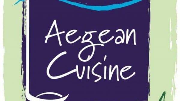 Νέος κύκλος σεμιναρίων Aegean Cuisine