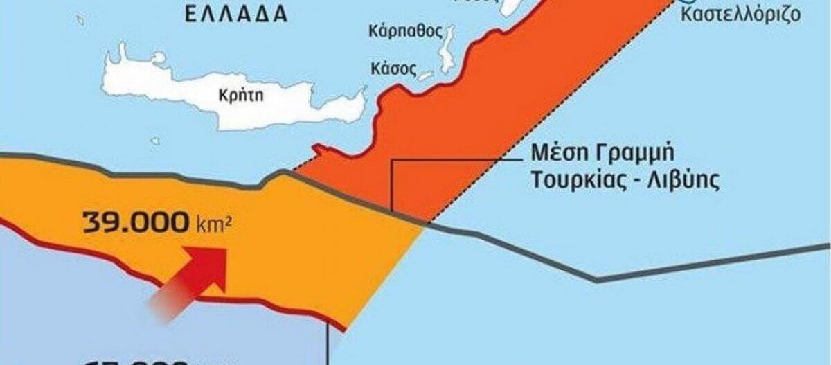 Η Άγκυρα ανακοίνωσε την διενέργεια γεωτρήσεων μέσα στην ελληνική υφαλοκρηπίδα!