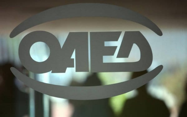 ΟΑΕΔ: Παρατείνεται η αυτόματη ανανέωση όλων των δελτίων ανεργίας που λήγουν έως και τις 30 Απριλίου 2020