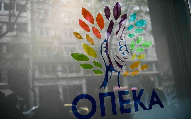 ΟΠΕΚΑ: Νέες ηλεκτρονικές αιτήσεις για ΑμεΑ και ανασφάλιστους υπερήλικες