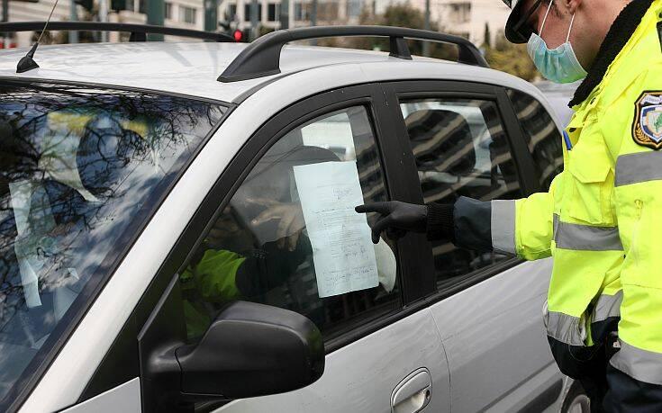Σε 497 ανήλθαν οι παραβάσεις για άσκοπες μετακινήσεις, σε όλη την Ελλάδα