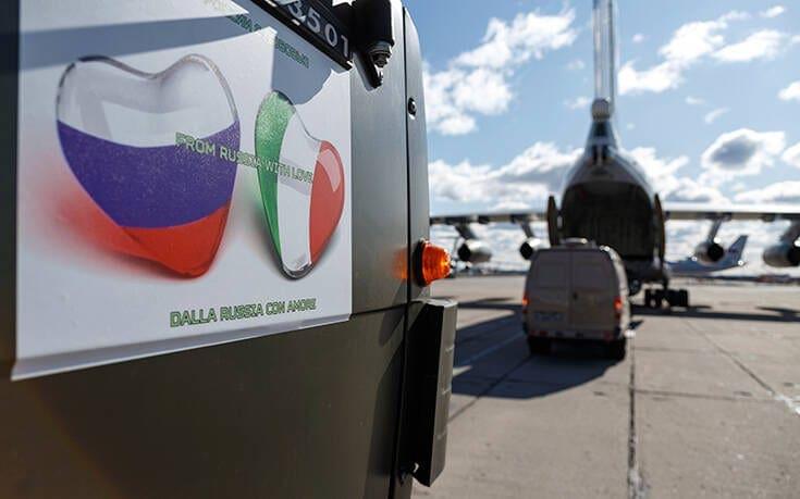Η Μόσχα αφήνει έκθετη την ΕΕ και στηρίζει την Ιταλία στη μάχη με τον κορονοϊό: «Από τη Ρωσία με αγάπη»