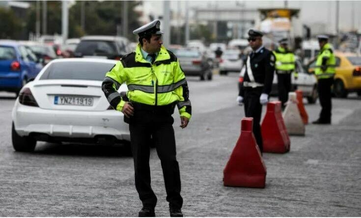 Ελλάδα : Βαριές καμπάνες και πρόστιμα 5.000 ευρώ σε 13 που παραβίασαν την καραντίνα
