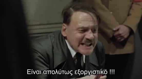 Ο Χίτλερ εξοργίζεται με τους Έλληνες επειδή #menounespiti και γίνεται viral – Δείτε το ξεκαρδιστικό βίντεο (βίντεο)