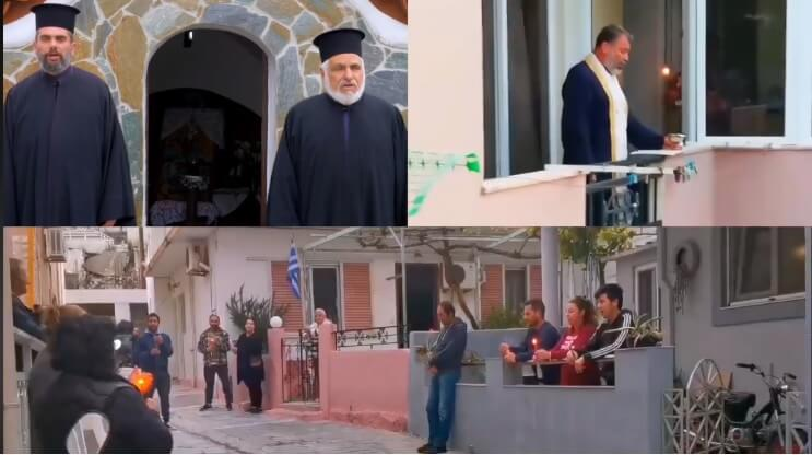 Βίντεο : Καλυθιές, και έγινε κάθε σπίτι, ένας μικρός ναός! – Οι πιστοί ψάλλουν από τις αυλές τους