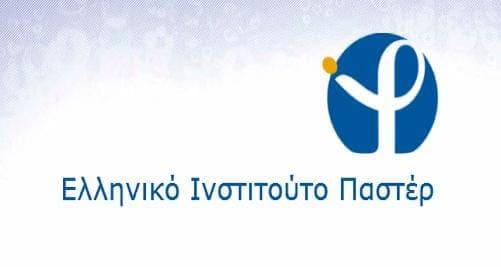 Η ανακοίνωση του ΠΑΣΤΕΡ για το μπέρδεμα με τα δείγματα στη Ρόδο